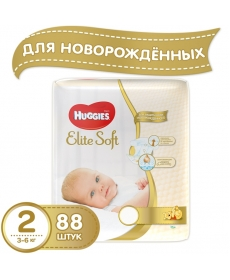 Подгузники Huggies Elite Soft (2) 3-6 кг 88 шт
