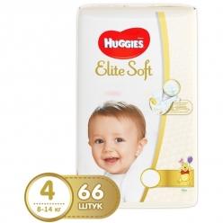 Подгузники Huggies Elite Soft (4) 8-14 кг 66 шт