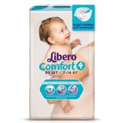 Libero Comfort (4) 7-14кг 80шт