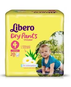 Libero Dry Pants (4) 7-11кг 20шт
