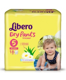 Libero Dry Pants (5) 10-14кг 18шт