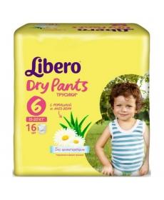 Libero Dry Pants (6) 13-20кг 16шт