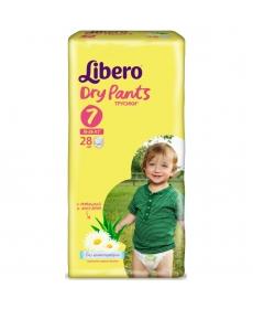 Libero Dry Pants (7) 16-26кг 28шт