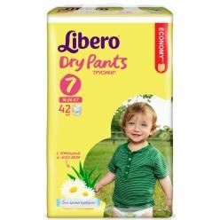 Libero Dry Pants (7) 16-26кг 42шт