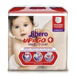Libero Up&Go (4) 7-11 кг 18шт