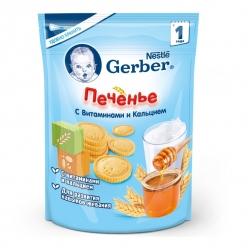 Gerber ДоРеМи печенье 180г