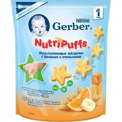 Gerber Мультизлаковые звёздочки с бананом и апельсином 50г