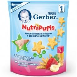 Gerber Мультизлаковые звёздочки с бананом и клубникой 50г