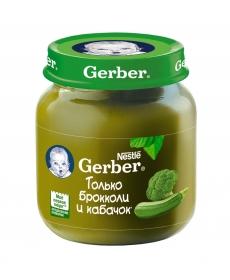 Gerber пюре 130г Кабачок/Брокколи