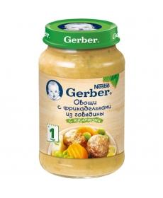 Gerber пюре 200г Овощи/Фрикадельки/Говядина