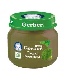 Gerber пюре 80г Брокколи