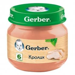 Gerber пюре 80г Кролик