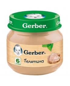 Gerber пюре 80г Телятина