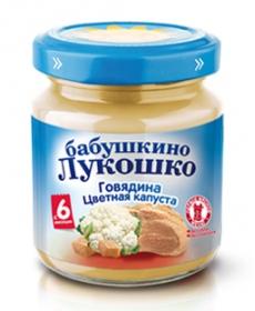 Бабушкино Лукошко пюре 100г Цветная капуста/Говядина