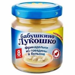 Бабушкино Лукошко пюре Фрикадельки из говядины в бульоне 100г