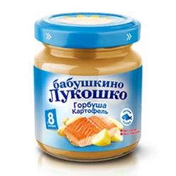 Бабушкино Лукошко пюре 100г Горбуша/Картофель
