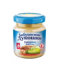 "Бабушкино Лукошко пюре 100г Говядина/Кабачок ""Дюймовочка"""