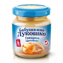 Бабушкино Лукошко пюре 100г Говядина/Мясо птицы