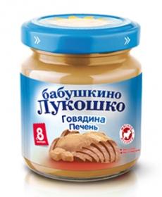Бабушкино Лукошко пюре 100г Говядина/Печень