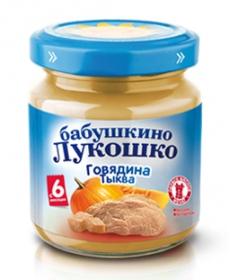 "Бабушкино Лукошко пюре 100г Говядина/Тыква ""Рыжик"""