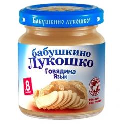 Бабушкино Лукошко пюре 100г Говядина/Язык