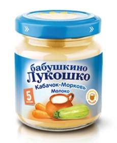 Бабушкино Лукошко пюре 100г Кабачок/Морковь/Молоко