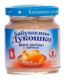 Бабушкино Лукошко пюре Мясо цыплят с Гречкой 100г