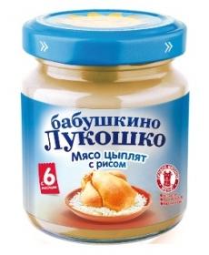 Бабушкино Лукошко пюре Мясо цыплят с Рисом 100г