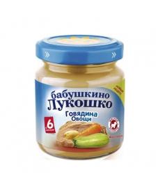 Бабушкино Лукошко пюре 100г Рагу овощное/Говядина