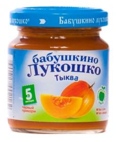Бабушкино Лукошко пюре 100г Тыква