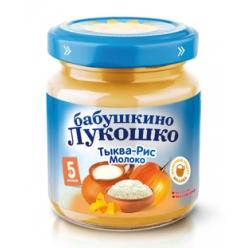 Бабушкино Лукошко пюре 100г Тыква/Рис