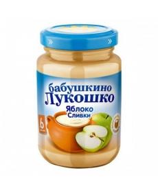Бабушкино Лукошко пюре 200г Неженка Яблоко/Сливки (Сахар)