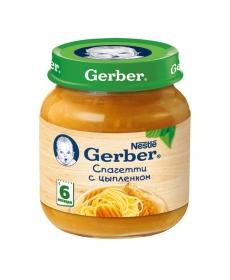 Gerber пюре 125г Спагетти/Цыпленок
