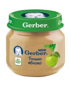 Gerber пюре 80г Яблоко