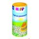 HIPP Чай 200г Ромашка