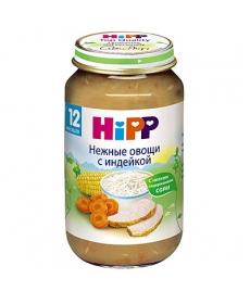 HIPP Пюре 220г Нежные овощи с индейкой