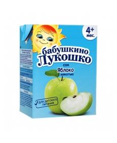 Бабушкино Лукошко сок яблоко мякоть - тетрапак 200 мл.