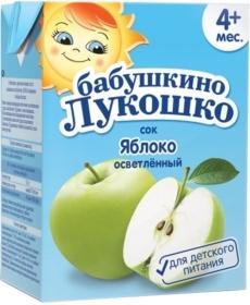 Бабушкино Лукошко сок яблоко осветвлённое- тетрапак 200 мл.