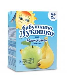 Бабушкино Лукошко яблоко, банан с мякотью - тетрапак 200 мл.