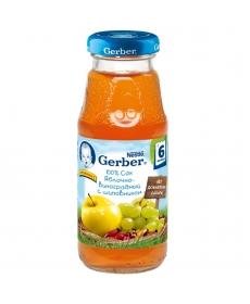 Gerber сок Яблоко/Виноград/Шиповник 175мл