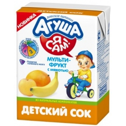 Агуша Сок Я САМ! Мультифрукт 200мл