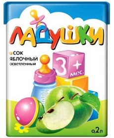 Ладушки 0,2л Сок Яблоко ОСВ