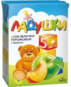 Ладушки 0,2л Сок Яблоко/Персик/Мякоть
