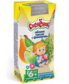 Спелёнок Напиток 0,2л Яблоко/Груша/Фенхель Осветленный