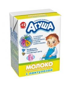 Агуша Молоко 0,2л С Лактулозой 2,5%
