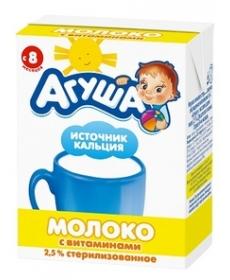 Агуша Молоко 0,2л с витаминами 2,5%