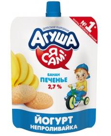 Агуша Я САМ! йогурт 200г Банан/Печенье