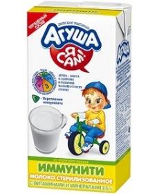 Агуша Я САМ! Молоко стер. Иммунити 2,5% 500г